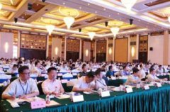中国大宗商品创新发展高峰论坛-6.23